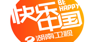 """湖南卫视推出""""五一""""特别编排"""