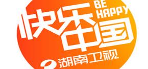 芒果传媒荣膺:全国文化企业30强