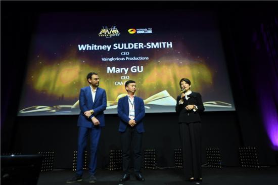 从左至右:Vainglorious首席执行官Whitney Sudler-Smith、湖南卫视总监丁诚、CAA中国首席执行官顾抒航