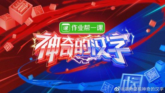 """""""以熱愛之名""""閃耀中國電視新時代,你,準備好了嗎!"""