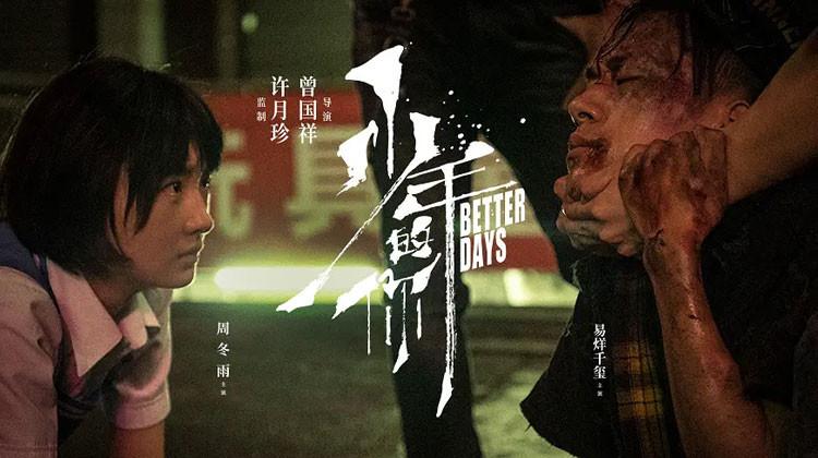末日堡垒_崛起纪元2019-芒果TV
