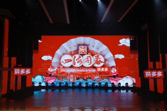 """湖南卫视""""四海同春""""华人春晚录制 沉浸式舞台打造全新视听盛宴"""