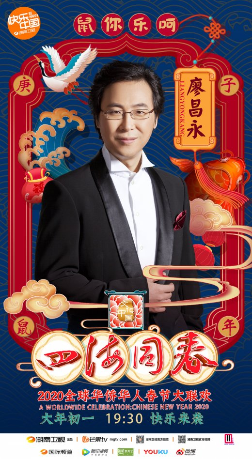 http://www.uchaoma.cn/mingxing/1579029.html