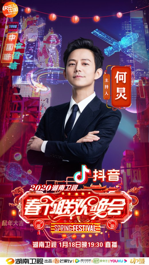 http://www.hunanpp.com/caijingfenxi/98180.html